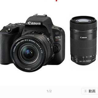 Canon - canon EOS kiss x9 一眼レフ