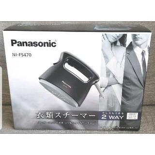 Panasonic - パナソニック 衣類スチーマー NI-FS470-K ブラック