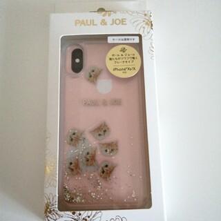 ポールアンドジョー(PAUL & JOE)のスマホカバー i Phone Xs /X(iPhoneケース)