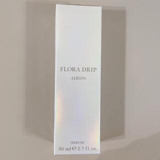 ALBION - アルビオン フローラドリップ 化粧水