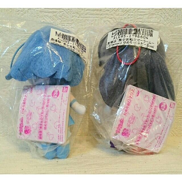 BANDAI(バンダイ)の美少女戦士セーラームーン ゆめちっくどーる 2体セット エンタメ/ホビーのおもちゃ/ぬいぐるみ(キャラクターグッズ)の商品写真