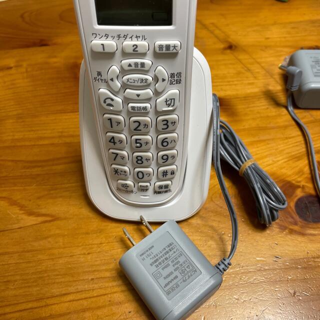 SHARP(シャープ)のデジタルコードレス電話機 シャープ スマホ/家電/カメラの生活家電(その他)の商品写真