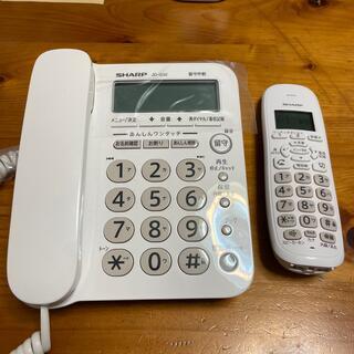 SHARP - デジタルコードレス電話機 シャープ