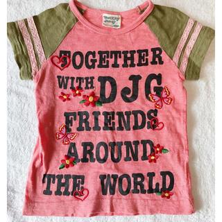 ドンキージョシー(Donkey Jossy)の丸高衣料ドンキージョシー Tシャツ100(Tシャツ/カットソー)