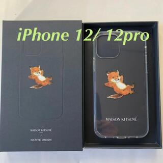 メゾンキツネ(MAISON KITSUNE')のMAISON KITSUNE × NATIVE UNION IPHONEケース (iPhoneケース)