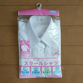 シマムラ(しまむら)の長袖 スクールシャツ  165A  女子  女児  女の子(シャツ/ブラウス(長袖/七分))
