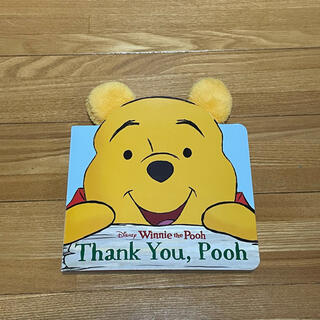 ディズニー(Disney)のDisney pooh プーさん 絵本(絵本/児童書)