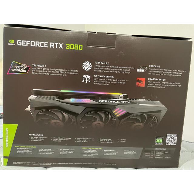 MSI RTX 3080 GAMING Z TRIO 10G geforce スマホ/家電/カメラのPC/タブレット(PCパーツ)の商品写真