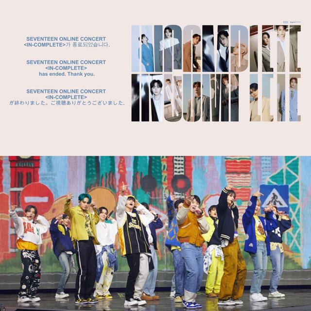 SEVENTEEN(セブンティーン)のSEVENTEEN オンラインコンサート 2021.01.23 高画質 エンタメ/ホビーのDVD/ブルーレイ(ミュージック)の商品写真