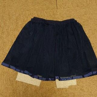 アプレレクール 130センチ レギンス付スカート