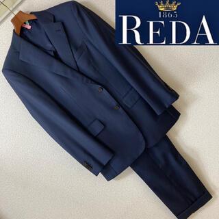 THE SUIT COMPANY - 良品◆REDA スーツカンパニー◆スーパー130s セットアップ スーツ A5