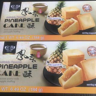 【台湾名物】パイナップルケーキ♡16個