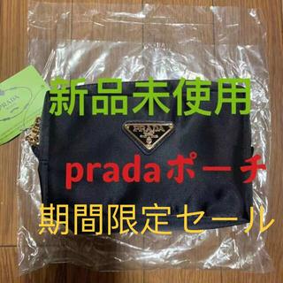プラダ(PRADA)の新品未使用プラダポーチ(ポーチ)