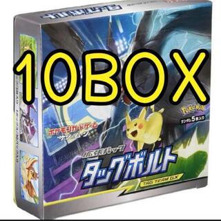 ポケモン - タッグボルト 10box シュリンク付き ポケモンカードゲーム サン&ムーン