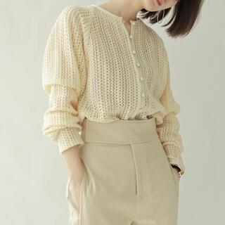 TODAYFUL - louren front button lace cardigan