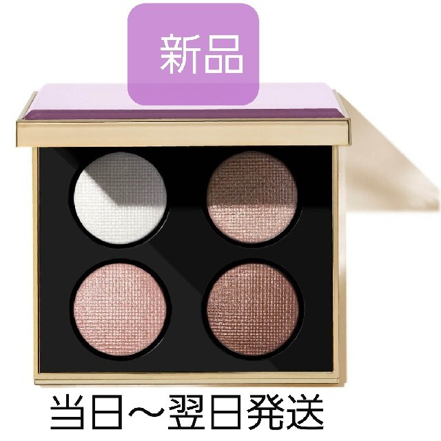 BOBBI BROWN(ボビイブラウン)の新品 ボビイブラウン ピンクグロウ アイシャドウ リュクス 限定 コスメ/美容のベースメイク/化粧品(アイシャドウ)の商品写真