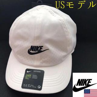 ナイキ(NIKE)のレア【新品】NIKE USA HERITAGE86 白 ナイキキャップ テニス(キャップ)