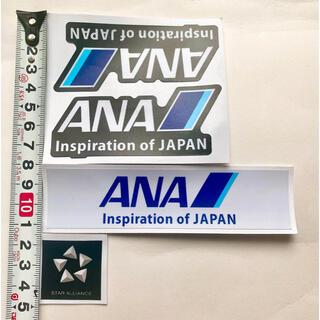 【新品】ANA 全日空 ステッカー 写真参照セット(航空機)