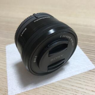 SONY - SONY SELP1650 16-50mm F3.5-5.6 OSS