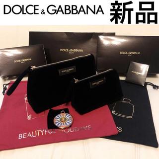 ドルチェアンドガッバーナ(DOLCE&GABBANA)の【新品!】DOLCE&GABBANA正規ノベルティ5点セット!ポーチ&ミラー(ポーチ)