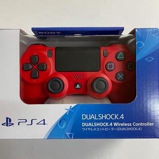 PlayStation4 - PlayStation4 ワイヤレスコントローラー マグマレッド ●新品未使用