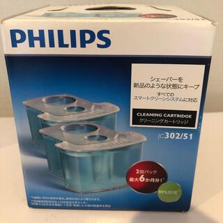 フィリップス(PHILIPS)のPHILIPSフィリップス クリーニングカートリッジ2個パック(メンズシェーバー)