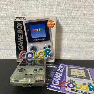 ゲームボーイ - 任天堂 ゲームボーイカラー 箱説明書あり
