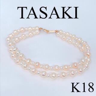 タサキ(TASAKI)の美品 TASAKI タサキ 田崎 2連 パールブレスレット K18 二連(ブレスレット/バングル)