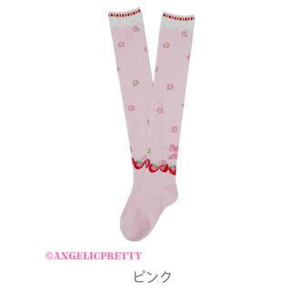 Angelic Pretty - Little Bunny Strawberryオーバニー/ピンク