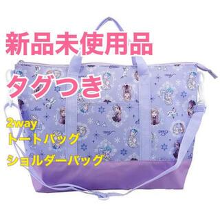 アナと雪の女王 - 新品未使用品 アナ雪トートバッグレッスンバッグおけいこバッグ