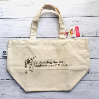 familiar - 【入手困難】ファミリア 70周年マドレーヌトートバッグ