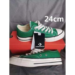 24cmグリーン CONVERSEコンバースチャックテイラー CT70