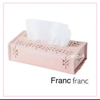 フランフラン(Francfranc)のフランフラン ティッシュケース ピンク(ティッシュボックス)
