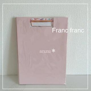 フランフラン(Francfranc)のフランフラン バインダー 花柄 ピンク(ファイル/バインダー)