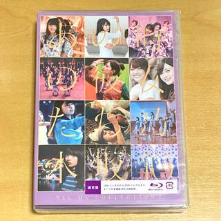 ノギザカフォーティーシックス(乃木坂46)の乃木坂46 ALL MV COLLECTION2~あの時の彼女たち~ 通常盤(アイドル)
