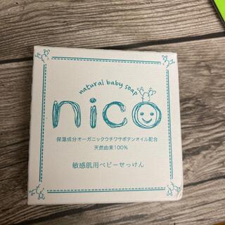 にこせっけん nico soap(その他)