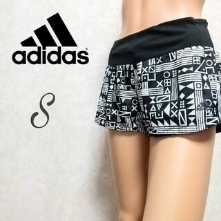 アディダス(adidas)のadidas  SnovaTOKYO グラフィックショートパンツ(ウェア)