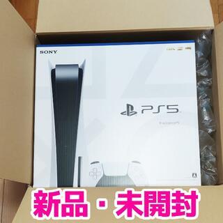 PlayStation - 【新品未開封】 PS5 PlayStation5 通常版 CFI-1000A01