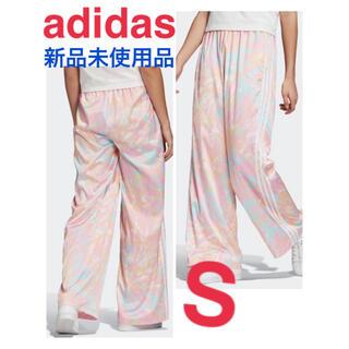 アディダス(adidas)の新品 S adidas original  SATIN PANTS GL6423(その他)