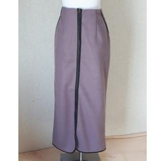 グレイル(GRL)の新品 グレイル パイピングタイトスカート(ロングスカート)
