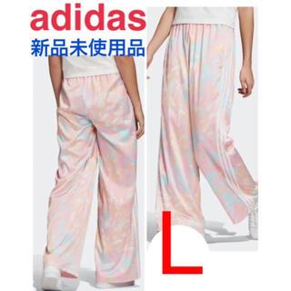 アディダス(adidas)の新品 L adidas original  SATIN PANTS GL6423(その他)