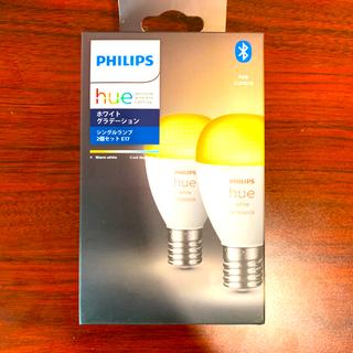 フィリップス(PHILIPS)のhue スマートライト 2個セット(蛍光灯/電球)