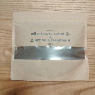 スターバックスコーヒー(Starbucks Coffee)の*新品*チャコールコーヒー(コーヒー)