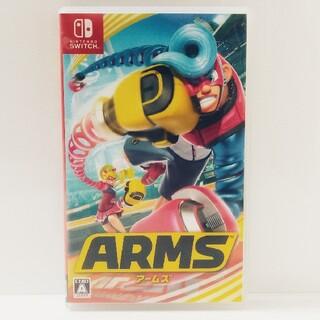 Nintendo Switch - 【美品】Nintendo Switch アームズ