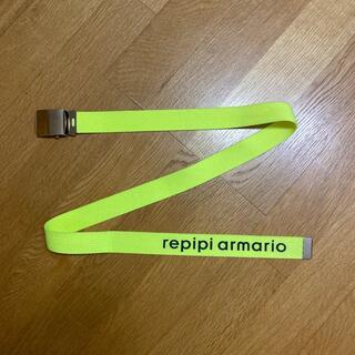 レピピアルマリオ(repipi armario)のレピピアルマリオ  ガチャベルト(ベルト)