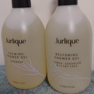 Jurlique - Jurliqueボディージェル 新品未使用 ラベンダー 、モダン1本づつ合計2本