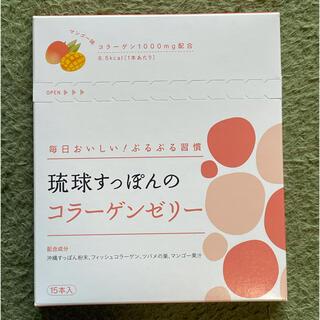 琉球すっぽんのコラーゲンゼリー×1箱
