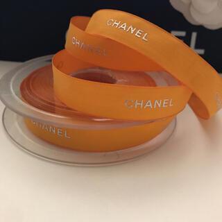 シャネル(CHANEL)のCHANELリボンイエロー2mホリデー限定(ラッピング/包装)