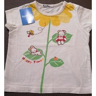 familiar - 美品★ファミリアTシャツ90