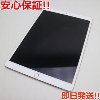 Apple - 超美品 SIMフリー iPad Pro 10.5インチ 64GB